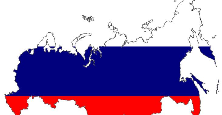 , Expansión de Rusia, Estudianteo
